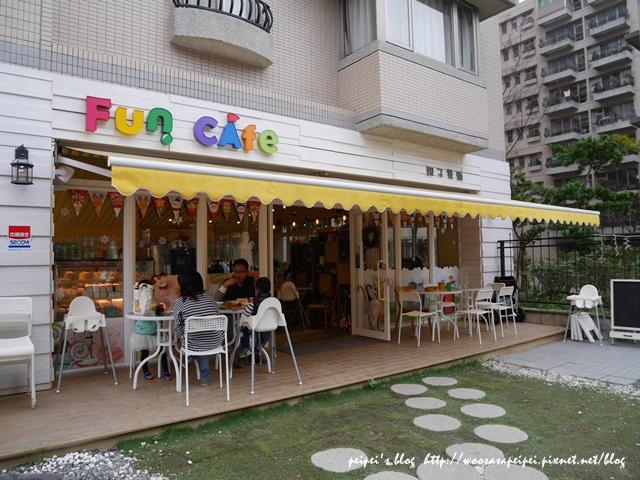 戶外式親子餐廳