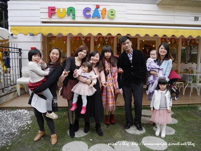 台北Fun cafe親子餐廳