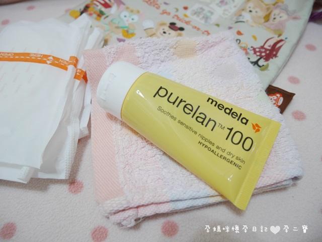 P1090735