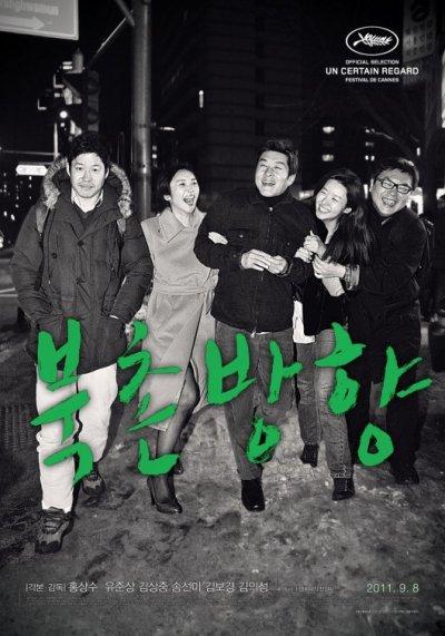 book_chon_bang_hyang