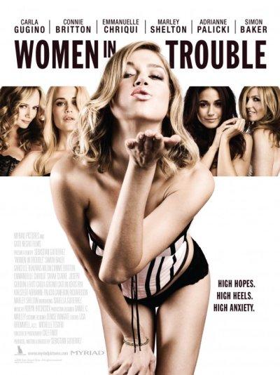 women_in_trouble_ver6