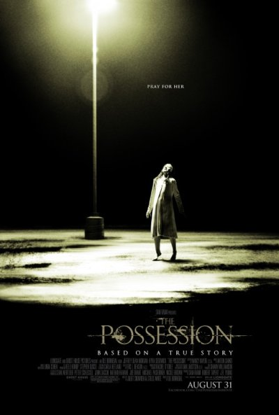 possession_ver2