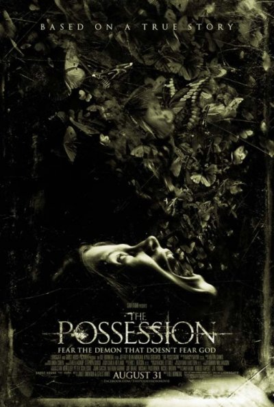 possession_ver3