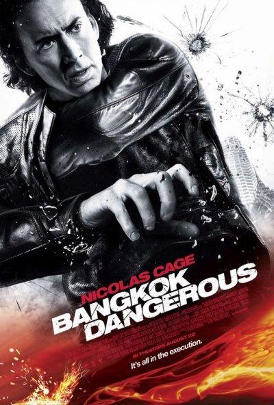bangkok_dangerous_ver2