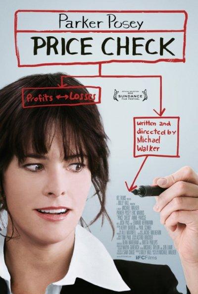 price_check_ver2
