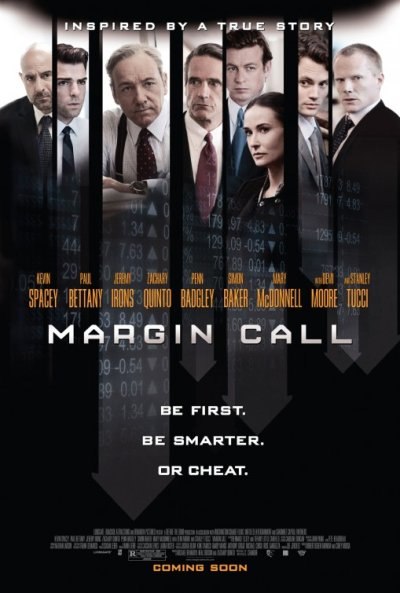 margin_call_ver3