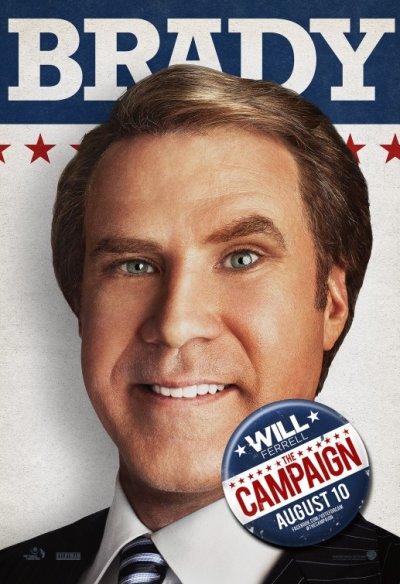 campaign_ver10