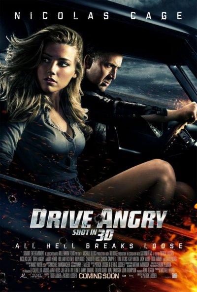drive_angry.jpg