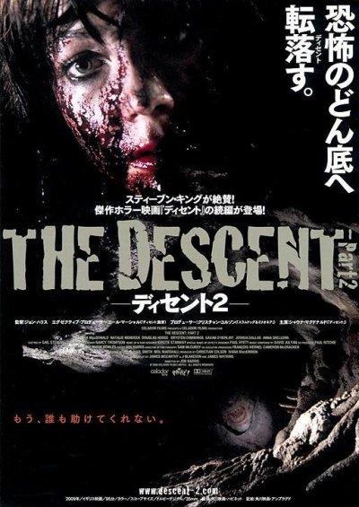 descent_part_two_ver3.jpg