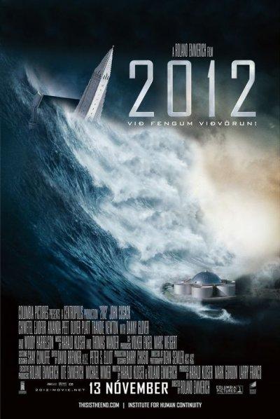 2012.6.jpg