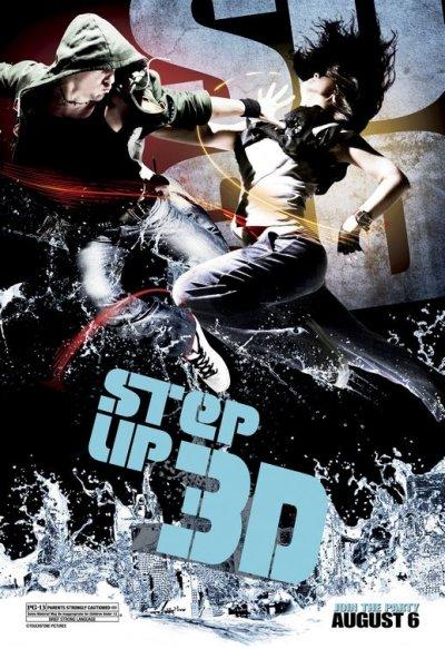step_up_3d_ver5.jpg