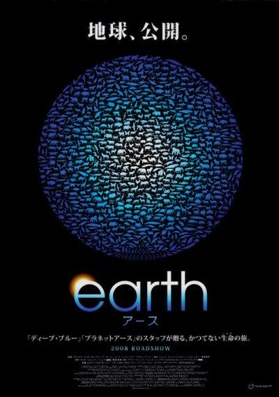 earth_ver2.jpg