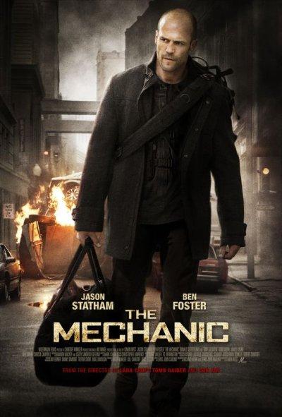 mechanic_ver3.jpg