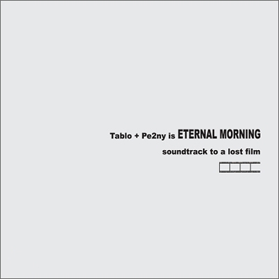 tablo-pe2ny-eternal-morning.jpg