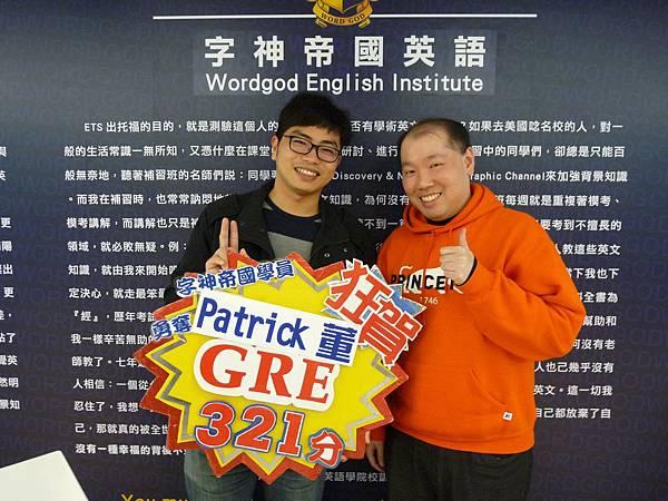 Patrick 董與康老師合照.JPG