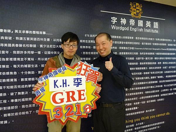 Kuang Hsuan李與康老師合照.JPG
