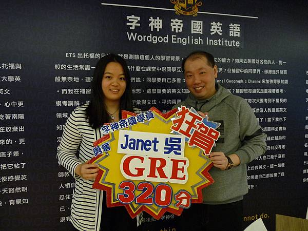 Janet 吳與康老師合照.JPG