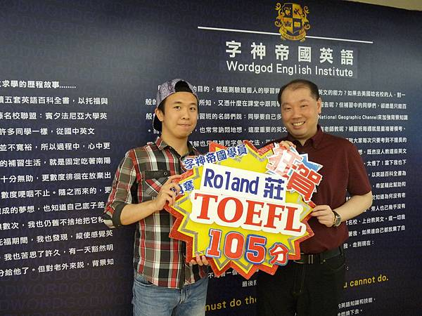 Roland 莊與康老師合照.JPG