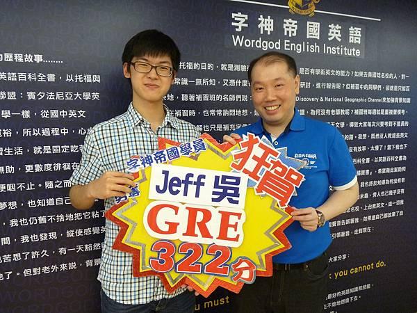 Jeff 吳與康老師合照.JPG