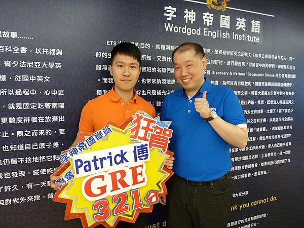 Patrick 傅與康老師合照.JPG