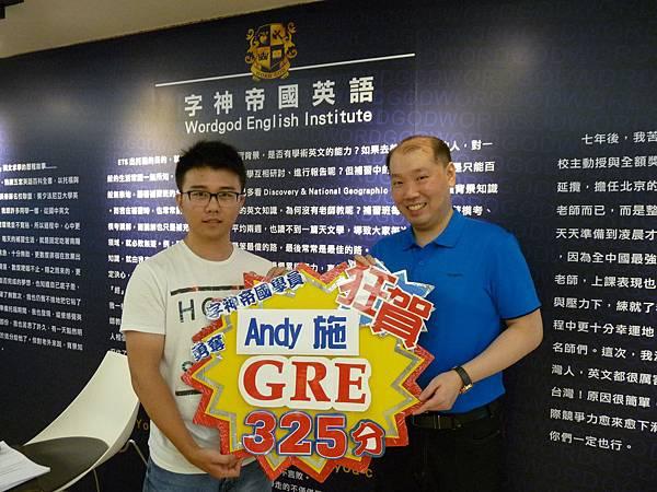 Andy 施與康老師合照.JPG