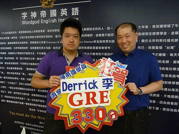 Derrick 李與康老師合照.JPG