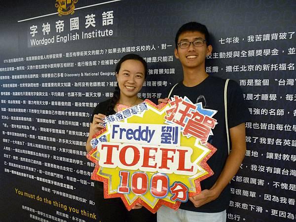 Freddy 劉與高原老師合照.JPG