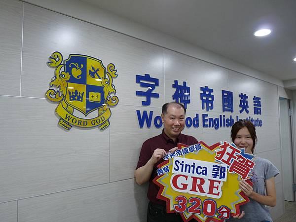 Sinica 郭與康老師合照.JPG