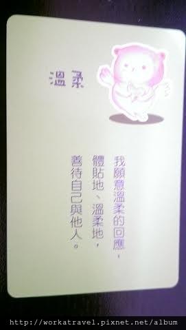 溫柔4-6