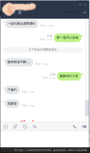 愛2.png
