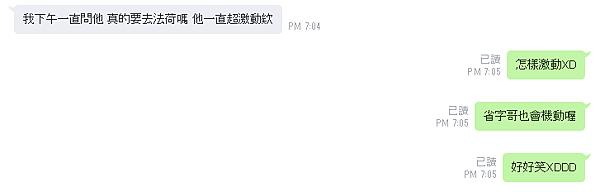 包 蝶舞3