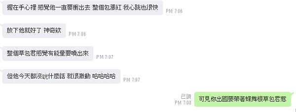 包 蝶舞4