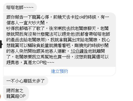 龍4.png
