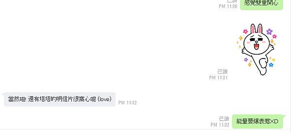 香港 好運 愛塔2