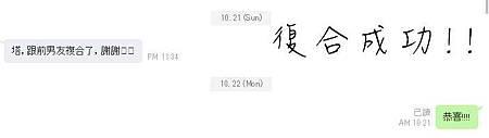A-復合成功1.jpg
