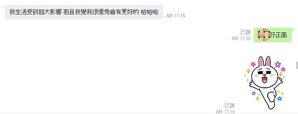 L龍 魅力 復合5