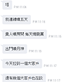 貴人 月神 龍 3
