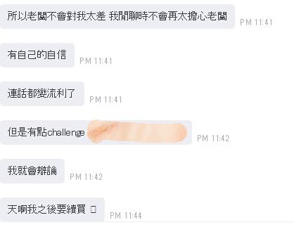 貴人 月神 龍 10.png