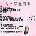 2019七夕2.jpg
