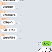 身心靈 魅 親 711 龍 靜心3.png