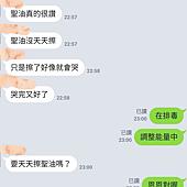 身心靈 魅 親 711 龍 靜心5.png