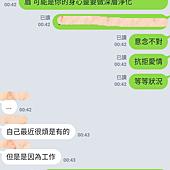 身心靈 魅 親 711 龍 靜心7.png