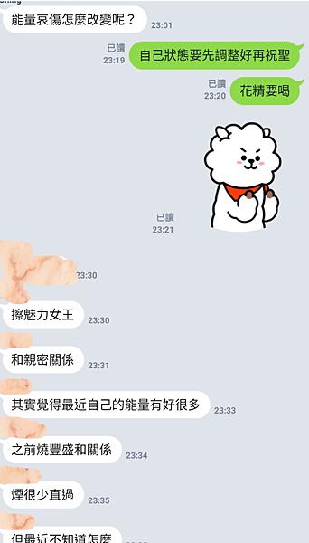 身心靈 魅 親 711 龍 靜心.png