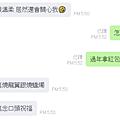 關係療癒 龍 重生6.png