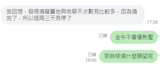 E-看 龍 耶洗別 女王鞋跟3.png