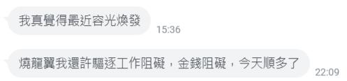 E-看 龍4.png