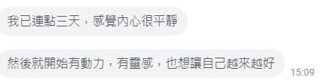E-看 龍2.png
