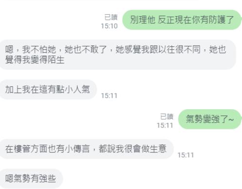 E-看 龍3.png