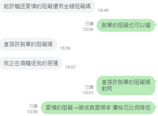 E-看 龍.png