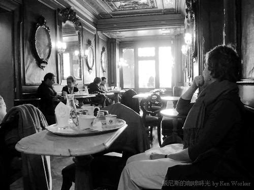 威尼斯咖啡館_003.jpg